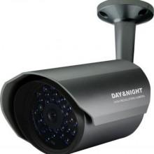กล้องวงจรปิด AVTECH รุ่น AVC462B H.R. 35 IR LEDs Camera
